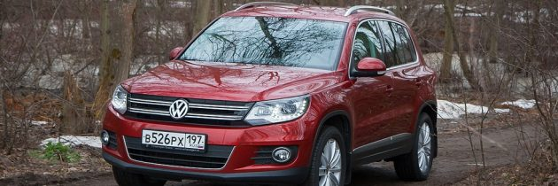Volkswagen Tiguan 2.0 Turbo gasoline 4Motion, the car dynamics with the asphalt